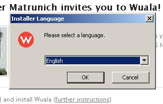 выбор языка установщика Wuala