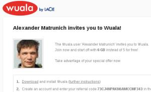 Страница для загрузки Wuala по приглашению